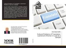 Bookcover of Cultural Problems of Translation: Lawrence's Women in Love as a Sample