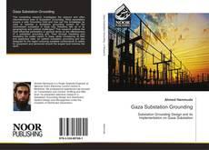Gaza Substation Grounding的封面
