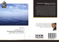 Bookcover of دراسة جزيئية لبكتريا Pseudomonas aeruginosa المعزولة من مرض التليف الكيسي