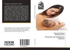 Обложка Promotion de l'allaitement maternel