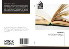 Bookcover of Introduction to Qiyas