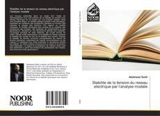 Bookcover of Stabilite de la tension du reseau electrique par l'analyse modale