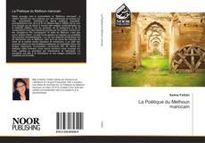 Bookcover of La Poétique du Melhoun marocain