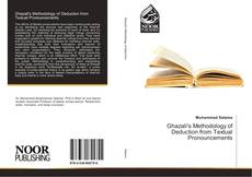 Bookcover of Ghazali's Methodology of Deduction from Textual Pronouncements