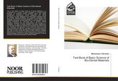 Обложка Text Book of Basic Science of Bio-Dental Materials