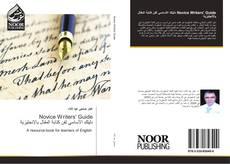 Borítókép a  Novice Writers' Guide دليلك الأساسي لفن كتابة المقال بالإنجليزية - hoz