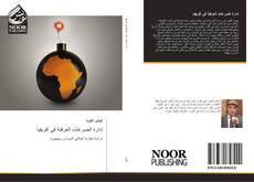 إدارة الصرعات العرقية في أفريقيا kitap kapağı