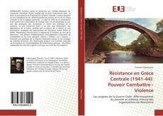 Résistance en Grèce Centrale (1941-44): Pouvoir Combattre - Violence的封面