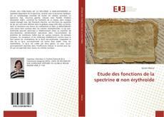 Bookcover of Etude des fonctions de la spectrine α non érythroïde