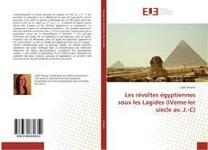 Обложка Les révoltes égyptiennes sous les Lagides (IVeme-Ier siècle av. J.-C)