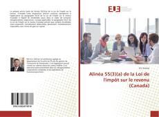 Alinéa 55(3)(a) de la Loi de l'impôt sur le revenu (Canada)的封面