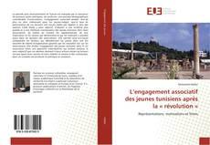 Capa do livro de L'engagement associatif des jeunes tunisiens après la « révolution »