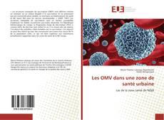 Bookcover of Les OMV dans une zone de santé urbaine