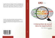 Portada del libro de L'intervention de conseil dans les organisations