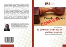 Borítókép a  Le contrat de credit-bail en droit camerounais - hoz