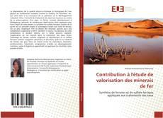 Portada del libro de Contribution à l'étude de valorisation des minerais de fer