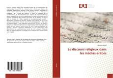 Bookcover of Le discours religieux dans les médias arabes