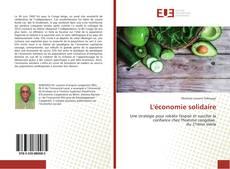 Couverture de L'économie solidaire