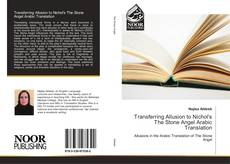 Bookcover of Transferring Allusion to Nichol's The Stone Angel Arabic Translation