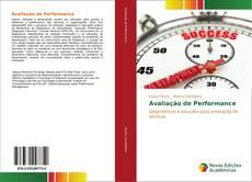 Bookcover of Avaliação de Performance