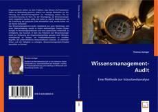Bookcover of Wissensmanagement-Audit