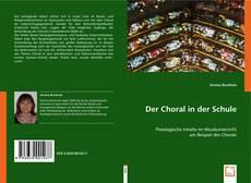 Обложка Der Choral in der Schule
