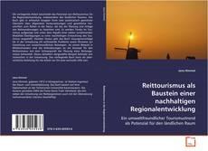 Reittourismus als Baustein einer nachhaltigen Regionalentwicklung的封面