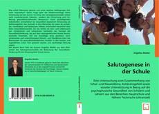 Обложка Salutogenese in der Schule