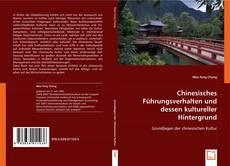 Bookcover of Chinesisches Führungsverhalten und dessen kultureller Hintergrund