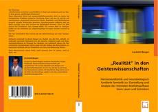 "Обложка ""Realität"" in den Geisteswissenschaften"