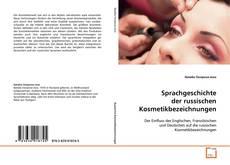 Sprachgeschichte der russischen Kosmetikbezeichnungen kitap kapağı