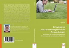 Обложка Entwicklung plattformübergreifender Anwendungen