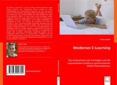Обложка Modernes E-Learning