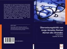 Bookcover of Übersetzungskritik von Jorge Amados Roman HERREN DES STRANDES