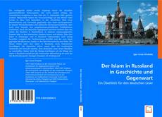Обложка Der Islam in Russland in Geschichte und Gegenwart
