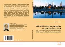 Buchcover von Kulturelle Aushängeschilder in globalisierter Welt