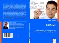 Обложка MDA4ME