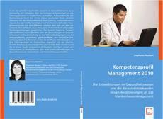 Kompetenzprofil Management 2010的封面