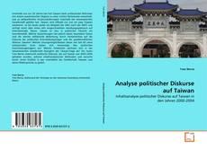 Обложка Analyse politischer Diskurse auf Taiwan