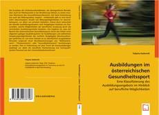 Ausbildungen im österreichischen Gesundheitssport的封面