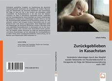 Buchcover von Zurückgeblieben in Kasachstan