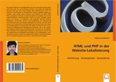 Buchcover von HTML und PHP in der Website-Lokalisierung