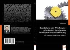 Обложка Beurteilung von Web Service-orientierten Sprachen zur Geschäftsprozessmodellierung