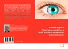 Buchcover von Umsetzung von Forschungsergebnissen durch Wissensmanagement