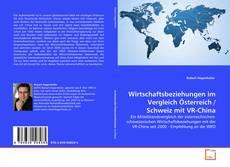 Wirtschaftsbeziehungen im Vergleich Österreich / Schweiz mit VR-China的封面