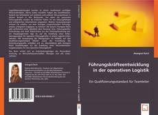 Buchcover von Führungskräfteentwicklung in der operativen Logistik