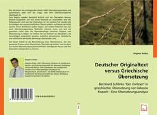 Buchcover von Deutscher Originaltext versus Griechische Übersetzung