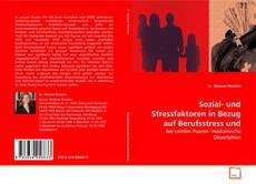 Bookcover of Sozial- und Stressfaktoren in Bezug auf Berufsstress und Fertilität