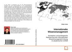 Обложка Internationales Wissensmanagement