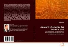 Bookcover of Assoziative Suche für das Semantic Web